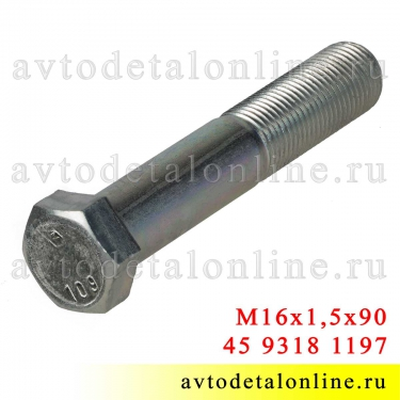 Болт М16*1,5*90 крепления продольной тяги УАЗ Патриот, Хантер, 4593181197, Красная Этна