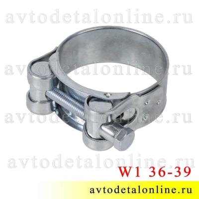 Металлический хомут силовой одноболтовый 36-39 мм Robust W1, Китай, оцинкованный