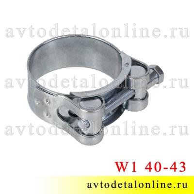 Оцинкованный хомут силовой W1 Robust одноболтовый, диаметр 40-43 мм, Китай