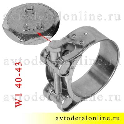 Металлический шарнирный хомут болтовой усиленный Robust W1, размер 40-43 мм, Китай