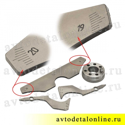 Транспортир для установки фаз на ЗМЗ-409, 406, 405 Прогресс-мотор набор приспособлений К-02