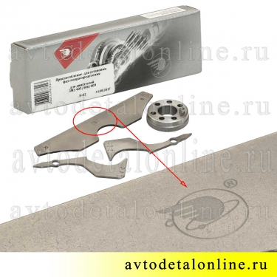 Приспособление для установки фаз на ЗМЗ-409, 406, 405 Прогресс-мотор набор К-02