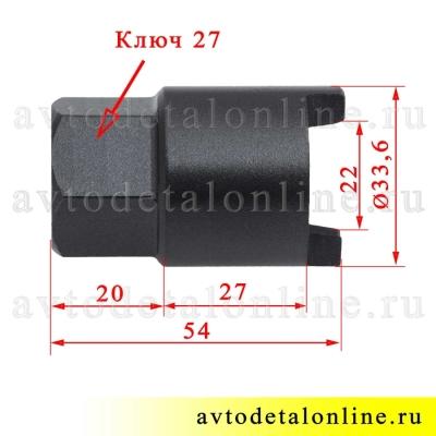 Размер ключа шкворня УАЗ Патриот, Хантер, 3160-3901400-99 Ваксойл, усиленный, под головку 27