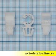 Клипса-фиксатор  стойки-упора капота УАЗ Патриот, 3163-8407138