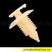 Кнопка пистон УАЗ Патриот 3163 и УАЗ 3160 купить для обивки салона, 3160-6102053, фото, размеры