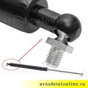 Амортизатор капота УАЗ Патриот, 3163-00-8407108-30, СААЗ 12.8231010-01