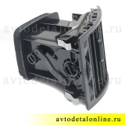 Дефростер отопителя УАЗ Патриот 3163-8104300, крайний, фото