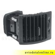 Дефлектор/Дефростер УАЗ 2014 г  Патриот 3163-8104300 крайний с передней панелью, фото