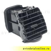 Дефростер УАЗ Патриот 3163-8104310, центральный, фото