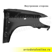 Крыло переднее левое УАЗ Патриот, пластиковое на замену 3163-8403013, фото
