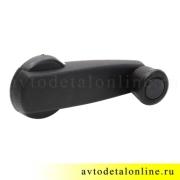 Ручка стеклоподъемника УАЗ Патриот пластиковая