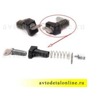 Ремкомплект для установки в наружную ручку двери УАЗ Хантер с личинкой и ключом