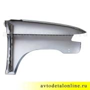 Крыло переднее левое УАЗ Патриот, металл. на замену 3163-8403011, фото