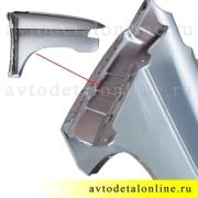 Переднее крыло УАЗ Патриот с 2015 г, левое, металл. на замену 3163-80-8403011, фото