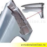 Переднее крыло УАЗ Патриот с 2015 г, правое, металл. на замену 3163-80-8403010, фото
