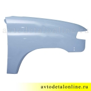 Крыло УАЗ Патриот переднее правое металл+грунт, замена 3163-80-8403010, фото