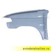 Крыло переднее правое УАЗ Патриот, металл+грунт. на замену 3163-8403010, фото