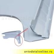 Крыло правое УАЗ Патриот, переднее, металл+грунт. на замену 3163-8403010, фото