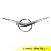Эмблема УАЗ (заводской знак УАЗ), металл, серебро, на винтах, маленькая, 3160-8212022