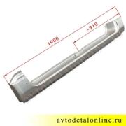 Правый порог УАЗ 3163 Патриот на замену 3162-5401246, фото с размерами