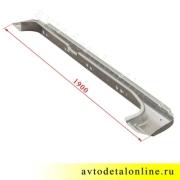 Размер порога УАЗ Патриот левого 3162-20-5401247, фото