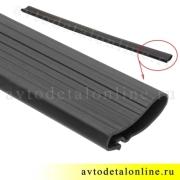 Резиновая накладка бокового ограждения УАЗ Патриот 3162-8405045-02 на защитную трубу порога