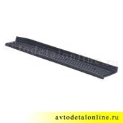 Резиновая передняя левая накладка на пороги Патриот УАЗ 3160-8405571