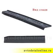 Резиновая передняя левая накладка на подножку Патриот УАЗ 3160-8405571