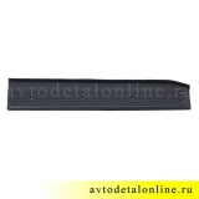 Накладка на пороги УАЗ Патриот передняя, правая, резиновая, 3160-8405570