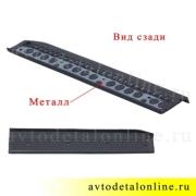 Накладка подножки УАЗ Патриот резиновая 3160-8405570 передняя, правая