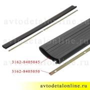 Планка накладки бокового ограждения УАЗ Патриот 3162-8405050 на защитную трубу порога
