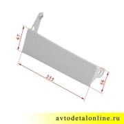 Размер левой надставки облицовки радиатора Патриот УАЗ 31631-8401021, реснички на фары до 2015 года