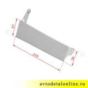 Размер правой надставки облицовки радиатора Патриот УАЗ 31631-8401020, реснички на фары до 2015 года