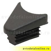 Заглушка накладки на пороги УАЗ Патриот, на трубу бокового ограждения, 3162-8405040