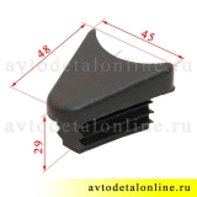 Размер заглушки накладки порога Патриот УАЗ 3162-8405040 резиновая защита на трубу-подножку