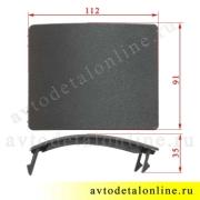 Заглушка дефлектора УАЗ Патриот 3163-80-5109168, размеры на фото