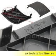 На панель приборов заглушка дефростера воздуха УАЗ Патриот 31638-5109168