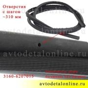 Задний штатный резиновый уплотнитель двери багажника УАЗ Патриот, 3160-6307015, длина 4,74 м