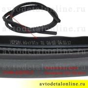 Штатный резиновый уплотнитель задней двери багажника УАЗ Патриот, 3160-6307015, длина 4,74 м