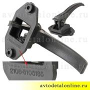 """Внутренняя ручка багажника УАЗ Патриот 3160-6105180, """"крючок"""" задней двери"""