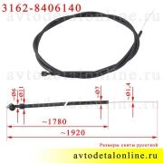 На фото размер троса капота УАЗ Патриот 3162-8406140 длина оболочки 178 см, производство Автопартнер
