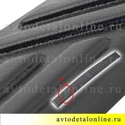 Пластиковая накладка на задний штатный бампер УАЗ Патриот 2015, каталожный номер 3163-2804048