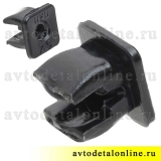 Пистон-втулка заднего номерного знака УАЗ Патриот 3160-2808020 квадратный элемент крепления накладки бампера