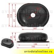 На фото размер пыльника КПП УАЗ Патриот, замена уплотнителя пола 3163-5130014