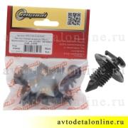 Упаковка пистона крепления обшивки дверей УАЗ Патриот 3160-6102053, клипса применяется и для ВАЗ 2108-6102053