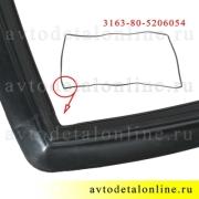 Штатный резиновый уплотнитель лобового стекла УАЗ Патриот, окантовка с каталожным номером 31638-5206054