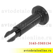 Ось петли бардачка УАЗ Патриот 3163-5303134 деталь вещевого ящика