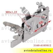 Размеры замка двери УАЗ Патриот 3160-6105012-10 переднего, правого, внутреннего