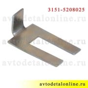Фиксатор форсунки омывателя УАЗ Патриот, Хантер и др. 3151-5208025