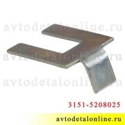 Фиксатор форсунки омывателя лобового стекла УАЗ Патриот и др., под жиклер не резьбовой 3151-5208020 или 3160-5208020